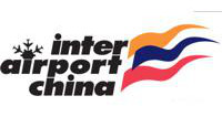 Airport exhibition: inter airport China 2014 Logo