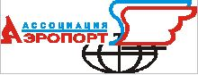 Trade Fair/ Conference: Airport Association-Russia Logo